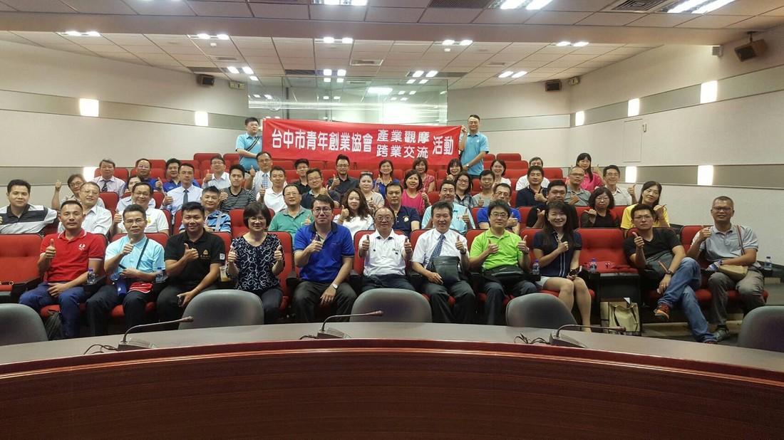 Xuất khẩu Đài Loan - Tuyển 20 nam làm việc tại nhà máy Cự Đại - Đài Trung